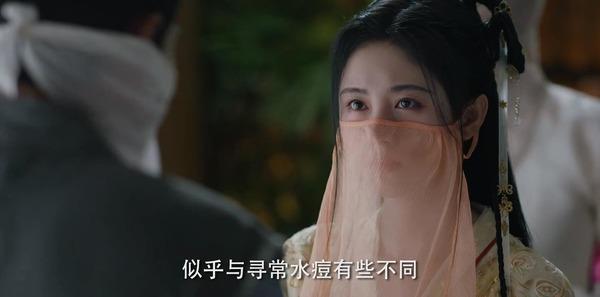 如意芳霏第11集剧照