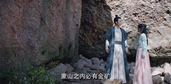 如意芳霏第13集剧照