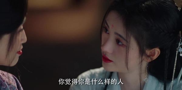 如意芳霏第14集剧照