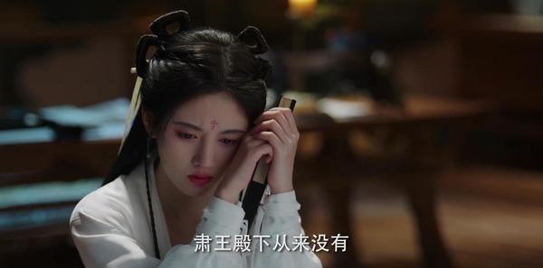 如意芳霏第19集剧照