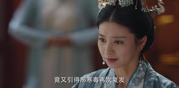 如意芳霏第22集剧照