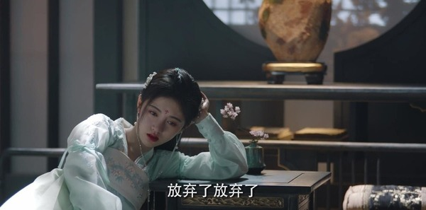 如意芳霏第21集剧照