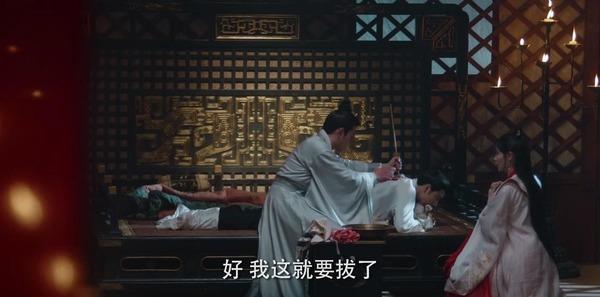 如意芳霏第24集剧照