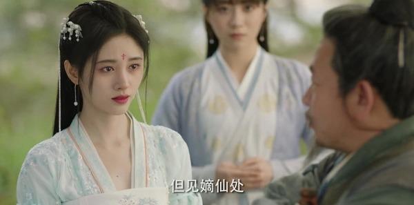 如意芳霏第26集剧照