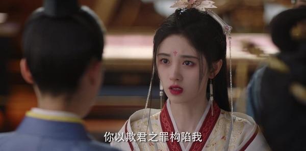 如意芳霏第28集剧照
