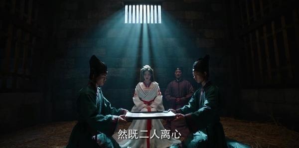 如意芳霏第29集剧照