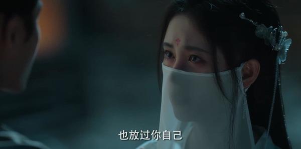 如意芳霏第30集剧照