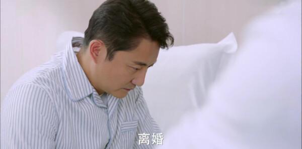 爱的厘米第23集剧照