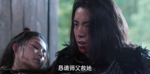 狼殿下第37集剧照