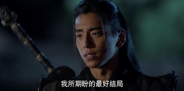 狼殿下第39集剧照