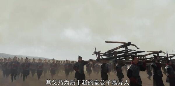 大秦賦第1集劇照