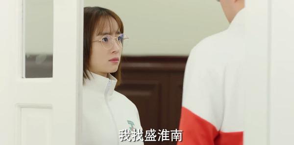 暗恋橘生淮南第1集剧照