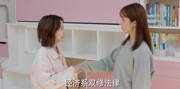 暗戀橘生淮南第1集劇照