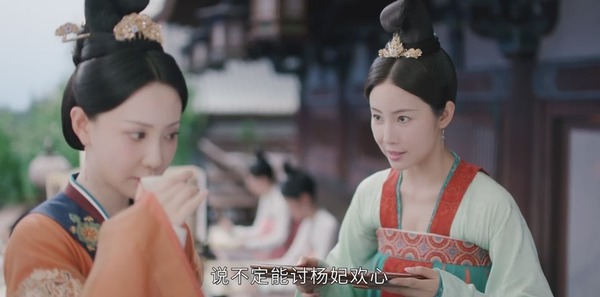 风起霓裳第1集剧照