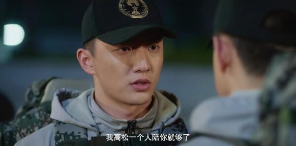 飞行少年第34集剧照
