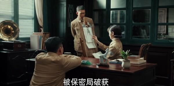 光荣时代第9集剧照