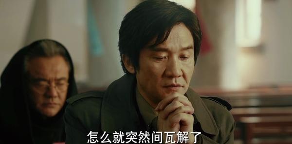 光荣时代第34集剧照