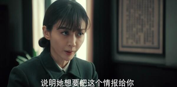 光荣时代第40集剧照