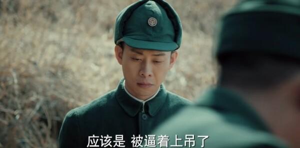 光荣时代第42集剧照