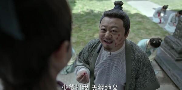 庆余年第1集剧照