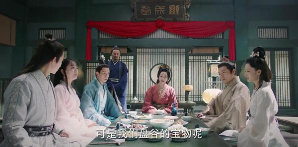 锦绣南歌第52集剧照