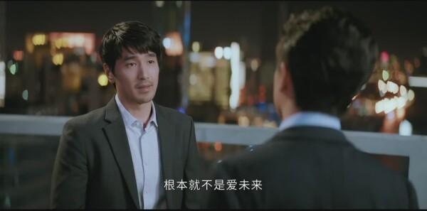 平凡的荣耀第1集剧照