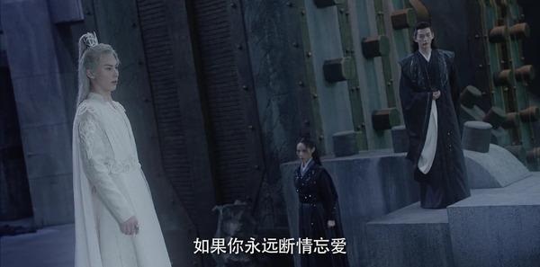 遇龙第9集剧照