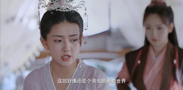 双世宠妃3第1集剧照