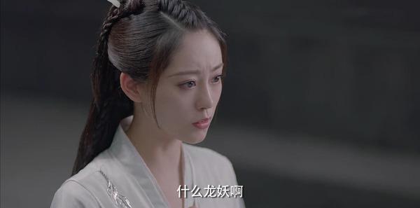 遇龙第31集剧照
