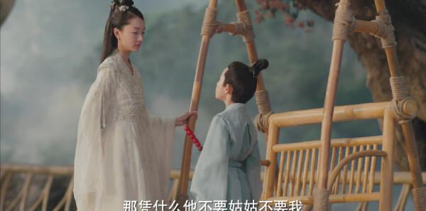 千古玦尘第44集剧照