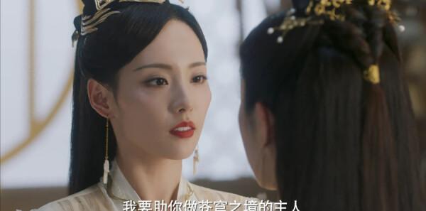 千古玦尘第45集剧照