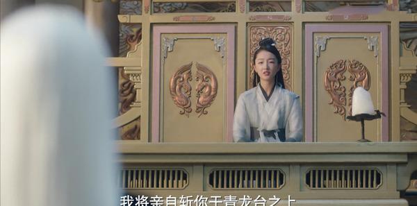 千古玦尘第47集剧照