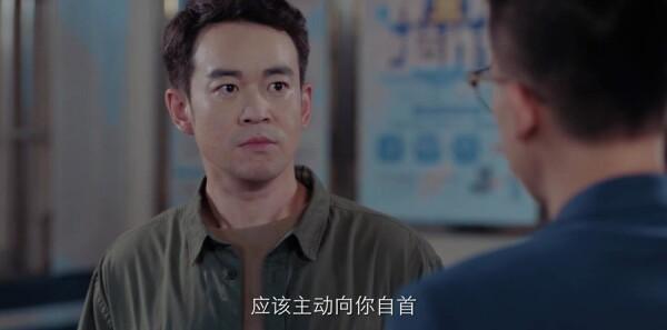 陌生的恋人第26集剧照