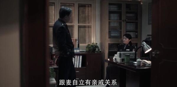 扫黑风暴第27集剧照