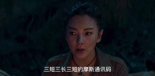 云南虫谷第3集剧照