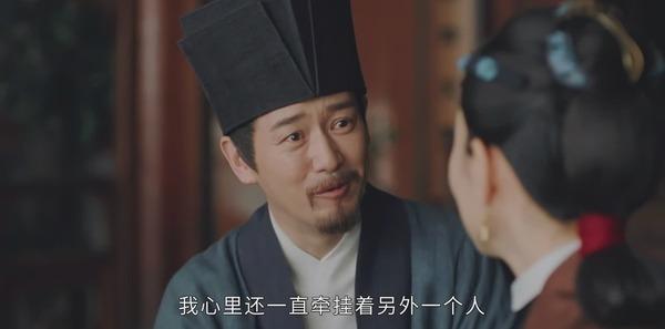 玉楼春第40集剧照