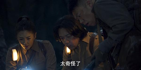 云南虫谷第8集剧照