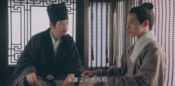玉楼春第42集剧照
