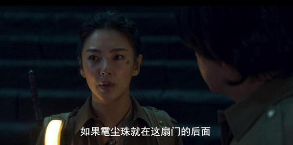 云南虫谷第12集剧照